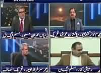 News Night with Neelum Nawab (NAB in Action) – 27th February 2016