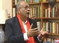 News Night with Neelum Nawab (Najam Sethi Exclusive) – 30th January 2016