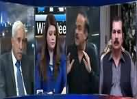 News Night With Neelum Nawab (Nandipur Power Project) – 11th September 2015