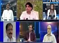 News Night With Neelum Nawab (National Action Plan) – 10th September 2015