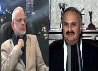 News Night with Neelum Nawab (National Action Plan) – 13th December 2015