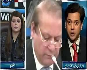News Night With Neelum Nawab (Nawaz Modi Mulaqaat) – 10th July 2015