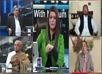 News Night With Neelum Nawab (Nawaz Sharif in Lodhran) – 6th November 2015