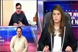 News Night with Neelum Nawab (Nawaz Sharif Ki Siasat) – 2nd May 2017