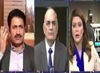 News Night with Neelum Nawab (New Army Chief) – 29th November 2016