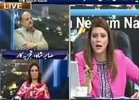 News Night with Neelum Nawab (New CM Sindh) – 29th July 2016
