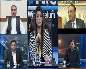 News Night With Neelum Nawab (Operation Against Corruption) – 2nd September 2015