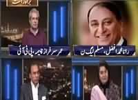 News Night with Neelum Nawab (Opposition Vs Govt) – 14th December 2016