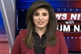 News Night With Neelum Nawab (Orange Train Case) – 8th December 2017