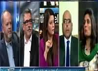 News Night With Neelum Nawab (Pak Afghan Relations) – 19th September 2015