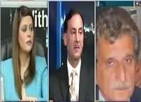 News Night with Neelum Nawab (Pak India Tension) – 23rd September 2016