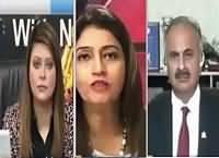 News Night with Neelum Nawab (Pakistan Vs India) – 17th September 2016