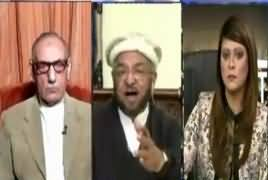 News Night with Neelum Nawab (Panama Case) – 27th January 2017
