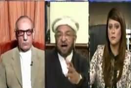 News Night with Neelum Nawab (Panama Case) – 27th January 2017