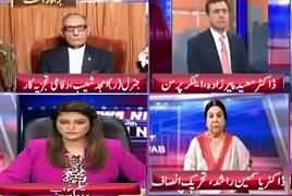 News Night with Neelum Nawab (Panama Case JIT) – 3rd May 2017