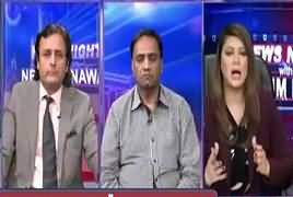News Night with Neelum Nawab (Panama Case JIT) – 4th May 2017