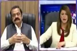 News Night with Neelum Nawab (Panama Case JIT) – 5th May 2017