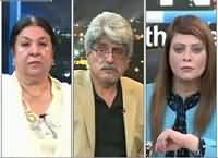 News Night with Neelum Nawab (Panama Issue) – 13th May 2016
