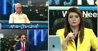 News Night with Neelum Nawab (Panama Leaks) – 21st May 2016