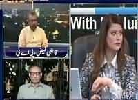 News Night with Neelum Nawab (PAT Ka Dharne Ka Elan) – 11th June 2016