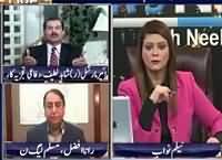 News Night with Neelum Nawab (Pervez Musharraf Issue) – 18th March 2016
