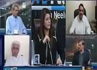 News Night With Neelum Nawab (Peshawar Attack) – 18th September 2015
