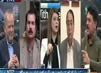 News Night With Neelum Nawab (PM Address in UN) – 2nd October 2015