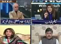 News Night With Neelum Nawab (PM Ka Elan) – 22nd April 2016