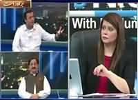 News Night with Neelum Nawab (PM Will Visit Parliament) – 15th May 2016