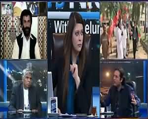 News Night With Neelum Nawab (PMLN Decides to Contest Election) – 26th August 2015