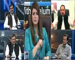 News Night With Neelum Nawab (PPP Leadership Out of Pakistan) – 26th June 2015