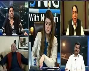 News Night with Neelum Nawab (PTI In Trouble After KP Elections) – 13th June 2015