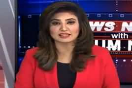 News Night With Neelum Nawab (Quetta Attack) – 17th December 2017