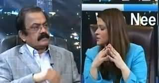 News Night With Neelum Nawab (Rana Sanaullah Exclusive) – 19th June 2015