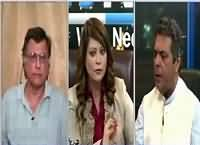 News Night With Neelum Nawab (RAW Network in Four Countries) – 2nd April 2016
