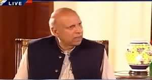 News Night with Neelum Nawab REPEAT (Chaudhry Sarwar Exclusive) – 21st March 2015