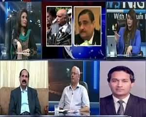 News Night With Neelum Nawab REPEAT (Operation Against PPP Corruption) – 30th August 2015