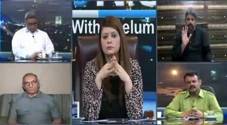 News Night With Neelum Nawab REPEAT (Zaid Hamid Convicted in Saudia) – 11th July 2015