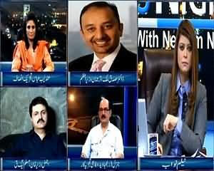 News Night with Neelum Nawab (Reservations & Govt's Failure) – 23rd May 2015