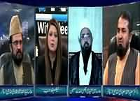 News Night With Neelum Nawab (Saniha Karbala) – 24th October 2015