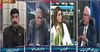 News Night With Neelum Nawab (Second Phase of LB Elections) – 15th November 2015