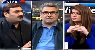 News Night with Neelum Nawab (Sectarian Violence in Pakistan) - 15th March 2015