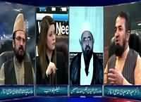 News Night With Neelum Nawab (Sectarianism in Pakistan) – 23rd October 2015
