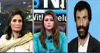News Night With Neelum Nawab (Senate Elections Aa Gaye) – 28th February 2015