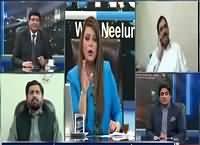 News Night With Neelum Nawab (Shah Mehmood Qureshi To Quit PTI?) – 16th October 2015
