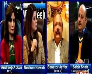 News Night With Neelum Nawab (Shortage of Petrol in Punjab) - 17th January 2015