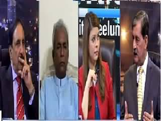 News Night with Neelum Nawab (Sindh Hakumat Aur Karachi) – 17th May 2015