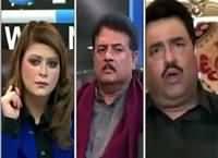News Night with Neelum Nawab (Sindh Hakumat Ka Bill) – 16th January 2016