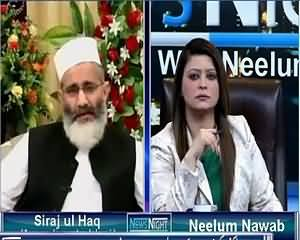 News Night With Neelum Nawab [REPEAT] (Siraj ul Haq Exclusive ) – 20th September 2015
