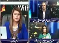 News Night with Neelum Nawab Special (Raiwind Jalsa) – 1st October 2016